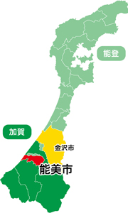 能美市の位置図を入れる