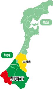 加賀市の位置図を入れる